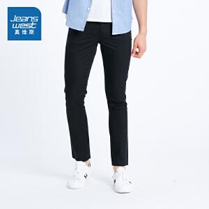 [尾品汇价:67.9元,20日10点-25日10点]真维斯男装 夏装 五袋款式斯文简约休闲长裤