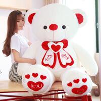 大熊毛绒玩具1.6米抱抱熊泰迪熊猫公仔玩偶女友生日礼物