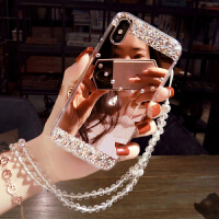 玫瑰金镜面苹果手机壳带钻女款iphoneXR奢华水钻全包保护套X