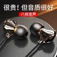 八核耳�C入耳式有�高音�|游�虺噪u��全民k歌手�C��X����O�直播重低音降噪�O果�A�樾∶滓�范����S�