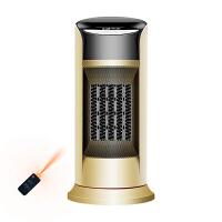 取暖器遥控立式电暖气 家用小空调暖风机热风机电暖炉
