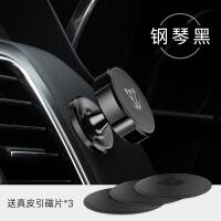 车载手机支架吸盘式汽车用磁性磁铁放车上支撑磁吸导航车内多功能SN2535