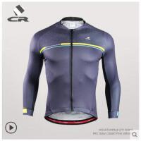 运动休闲服长袖上衣女骑行长裤背带裤自行车装备骑行服男套装