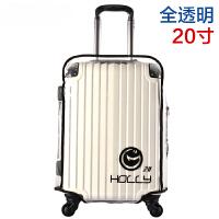 行李箱旅行箱保�o套28寸29拉�U箱皮箱子罩透明