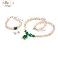 梦克拉 淡水珍珠项链手链耳钉三件套装送妈妈婆婆贵气 配红玉髓绿玉髓三选一