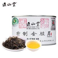 正山堂茶业 特级金骏眉红茶茶叶线下款罐装50g