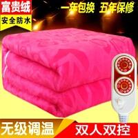 电热毯双人1.8双控加厚加大三人安全防水孕妇家用学生单人电褥子