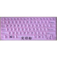 索尼笔记本键盘膜 E系列14寸 vaio e14 sve141电脑保护贴膜sony