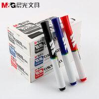 晨光会议白板笔水性可擦无毒彩色易擦红蓝黑板笔可加墨水文具办公