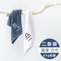 小方巾毛巾棉面巾洗脸巾家用儿童小毛巾棉柔软情侣一对装Cn 白羊座 方巾(2条装) 1白色+1雅灰 35x35cm