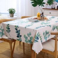 桌布防水防油防烫免洗餐桌布棉麻布艺风格小清新欧式pvc茶几布