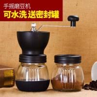 手摇咖啡磨豆机 家用咖啡研磨器 咖啡手动磨粉机 可水洗A832