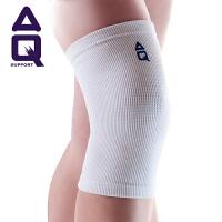 【满100减30/满279减100】美国AQ护膝针织透气保暖运动夏季男女跑步登山篮球护具护腿AQ1051