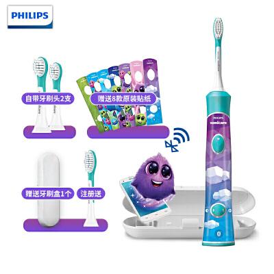 飞利浦(PHILIPS)电动牙刷 HX6322 Sonicare For 儿童牙刷 充电式声波震动牙刷 智能APP互动智能APP监控牙齿健康。