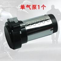汽车鸣笛气喇叭轿车汽车摩托车电动车12V改装汽笛喇叭