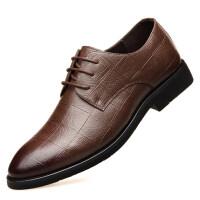 皮鞋男真皮韩版新款秋季男鞋英伦潮流男士商务正装休闲黑色小皮鞋