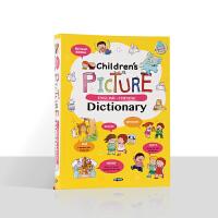 【盖世童书】中英文双语原版图书少儿儿童彩图英文词典绘本图解字典支持点读
