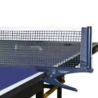 网架2001A乒乓球网架(含网)乒乓球台室内球桌通用