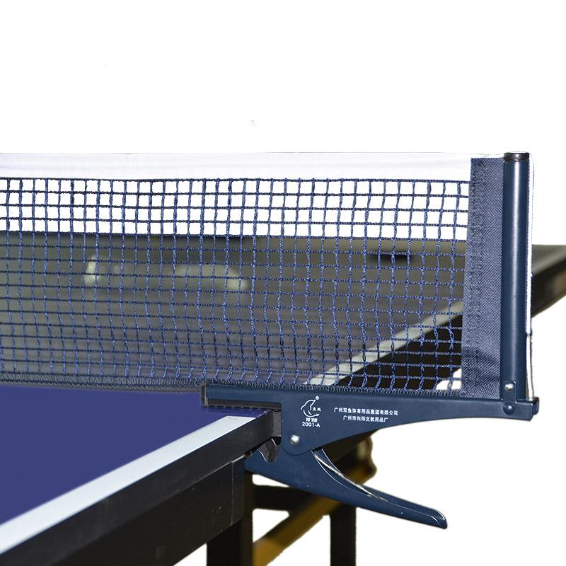 网架2001A乒乓球网架(含网)乒乓球台室内球桌通用 发货周期:一般在付款后2-90天左右发货,具体发货时间请以与客服协商的时间为准