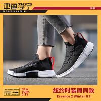 李宁女款悟道2.0 WS GS女子轻便高帮篮球休闲鞋运动鞋AGBN028