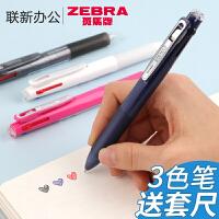 日本ZEBRA斑马J3J2三色笔三合一多色多功能中性笔学生用模块笔黑红蓝彩色办公进口水笔旗舰店官网JK-0.5笔芯