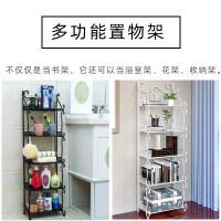 卫浴铁艺落地浴室置物架洗手间脸盆架卫生间用品转角收纳架kj2