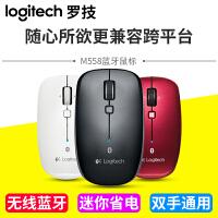 罗技蓝牙鼠标M557/M558 罗技无线鼠标 新技术光学引擎,自定义功能按钮 摆脱线缆束缚,节省电脑USB接口 罗技M