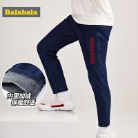 【满200减120】巴拉巴拉儿童长裤男童裤子中大童新款秋冬加绒保暖童装牛仔裤