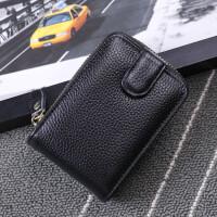 男士驾驶证卡包大容量多卡位拉链风琴女式钱包多功能行驶证套