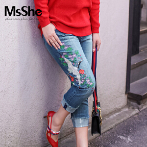 MsShe大码女装2017新款秋装弹力修身刺绣破洞牛仔七分裤M1730158