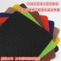 大众新速腾朗逸迈腾帕萨特途观环保乳胶PVC硅胶通用橡胶汽车脚垫