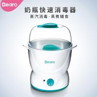 奶瓶消毒器蒸汽消毒锅婴儿宝宝消毒柜多功能煮奶瓶锅a451