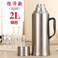 热水瓶保温壶家用保温瓶学生用宿舍不锈钢暖壶水壶暖瓶开水瓶