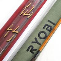 利优比仙竹 文竹2.7/3.6/3.9/4.5米插节硬式并继台钓鱼竿
