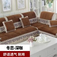秋冬加厚毛绒沙发套客厅沙发垫坐垫布艺短毛绒皮沙发坐垫防滑