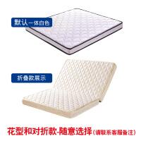 定做椰棕床垫棕垫1.8米1.5米1.2m儿童棕榈双人偏硬经济型折叠床垫 10CM厚   3E棕+2分乳胶+提花面料