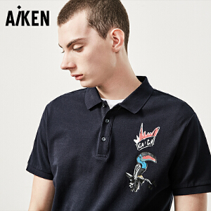 森马旗下Aiken短袖T恤男士夏装新款修身半袖体恤男翻领POLO衫纯棉潮流