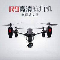 无人机航拍高清遥控飞机玩具智能四轴飞行器旋翼直升机航模 黑