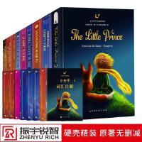 9册精装|英文原版小说书正版小王子老人与海假如给我三天光明了