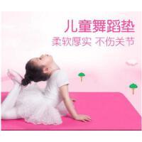 新款瑜珈练功垫防滑加厚跳舞蹈垫子初学者加宽儿童瑜伽垫女