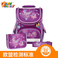 TigerFamily儿童书包小学生男女轻便背包套装6岁1-3年级护脊减负