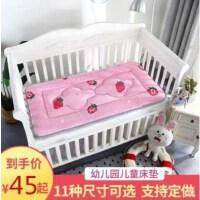 婴儿褥子120x60幼儿园床垫ch儿童小学生夏季棉花单人学校订制软垫