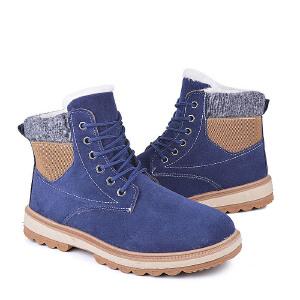 男式 男雪地靴加绒棉鞋