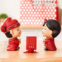 创意婚庆娃娃家居卧室婚房装饰品摆件结婚礼物