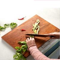 【支持礼品卡】南美花梨木整木菜板砧板花梨木菜板花梨木实木菜板 7br