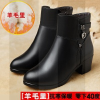 妈妈皮鞋女冬中年女式短靴加绒真皮软底保暖棉鞋中跟防滑大码靴子SN1237