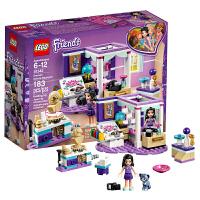 当当自营 乐高LEGO好朋友Friends系列41342艾玛的豪华卧室