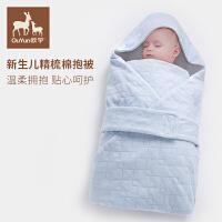 欧孕婴儿抱被春秋保暖襁褓纯棉抱毯包被