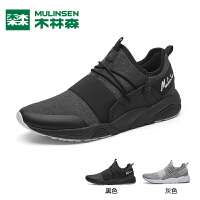 木林森夏季运动鞋男鞋透气ins超火的鞋子潮鞋休闲板鞋男士跑步鞋