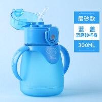 宝宝儿童水杯家用小学生吸管杯子防摔幼儿园便携塑料水瓶防漏a233